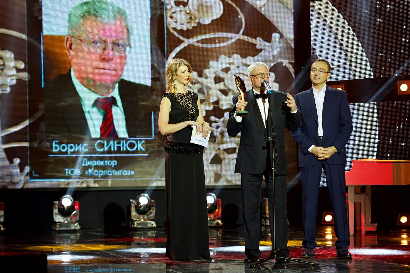 Borys Syniuk, Director of LLC «Karpatygaz» became a winner of the nationwide program «Person of the Year» in the nomination «Entrepreneur of the Year»